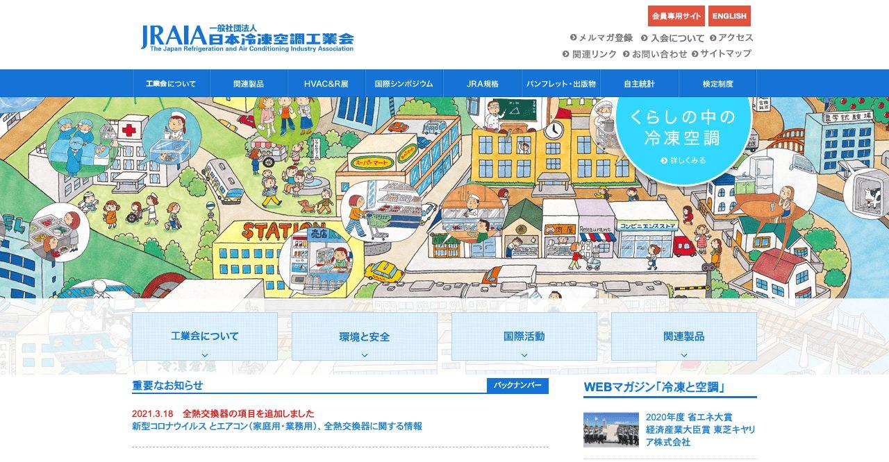 第1回「エアコン早期点検川柳」【2021年5月31日締切】